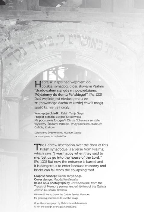 sidur_titlepage